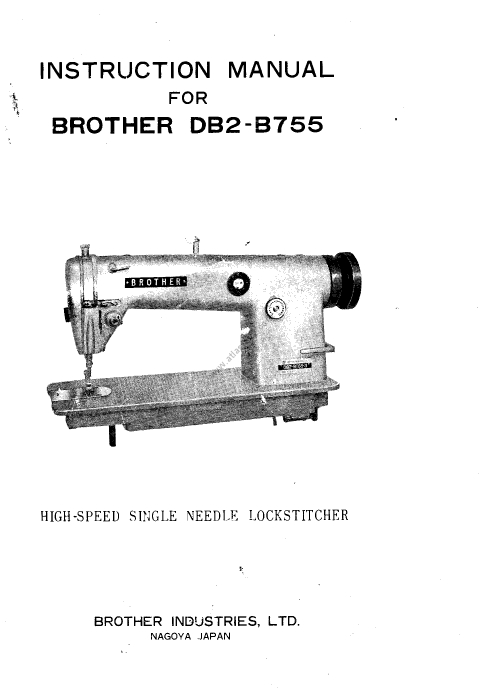 Brother Db2 B755 Instruction Manual